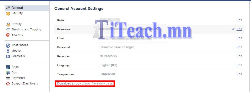 facobook archive image 2 iteach.mn