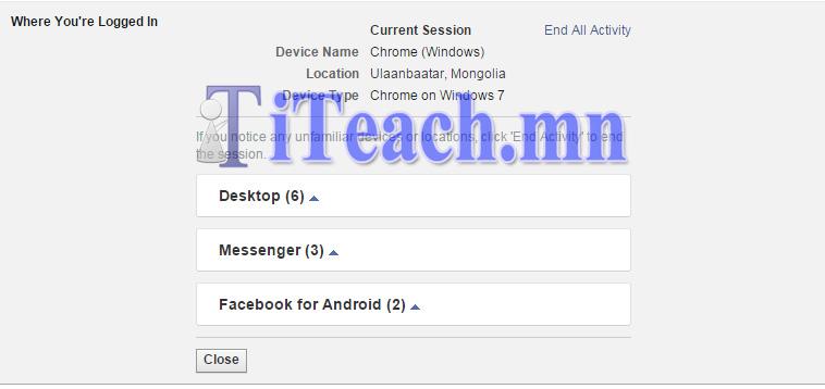 facebook log Image 3